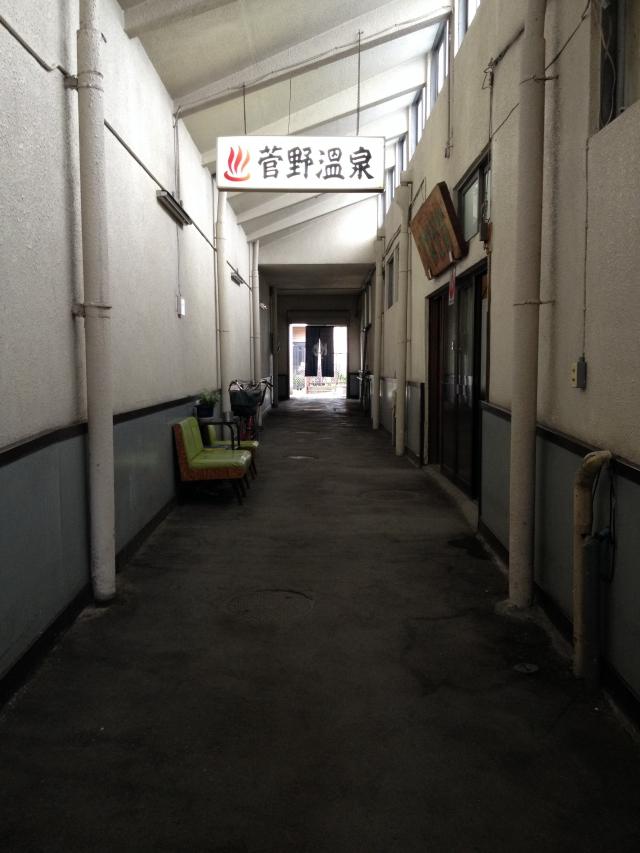 Photo 8-20-27 H, 08 26 01